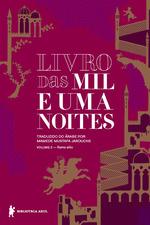 Livro das mil e uma noites: volume 2 - Nova edição