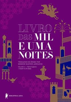 """Primeira tradução integral e direta do árabe para o português, o """"Livro d..."""