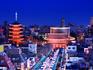 Roteiro de uma semana no Japão: Tóquio, Monte Fuji e arredores