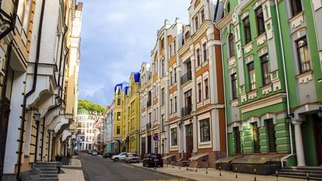 Rua Vozdvyzhenska, em Kiev
