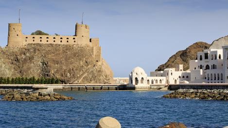 Complexo do Palácio do Sultão com o forte Al-Jalali, Muscat