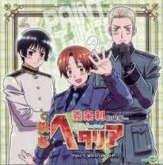 Hetalia Paint It White