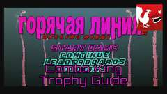 Hotline Miami - Combo King Trophy Guide