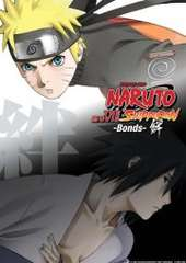 Naruto: Shippuden the Movie 2