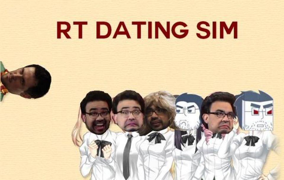 rt dating