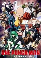 FSSotW: One Punch Man