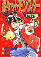 Pokemon Adventure Manga
