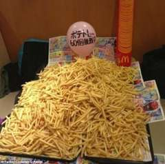 Korean Teen Fries Problem