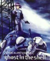 Ghost in the Shell: S.A.C.