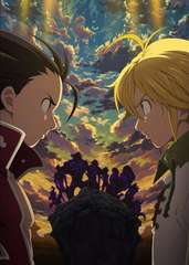 Seven Deadly Sins Season 2