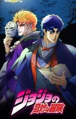 Anime Telephone - Jojo's Bizarre Adventure