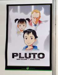 Pluto Anime Adaptation Teased at Annecy