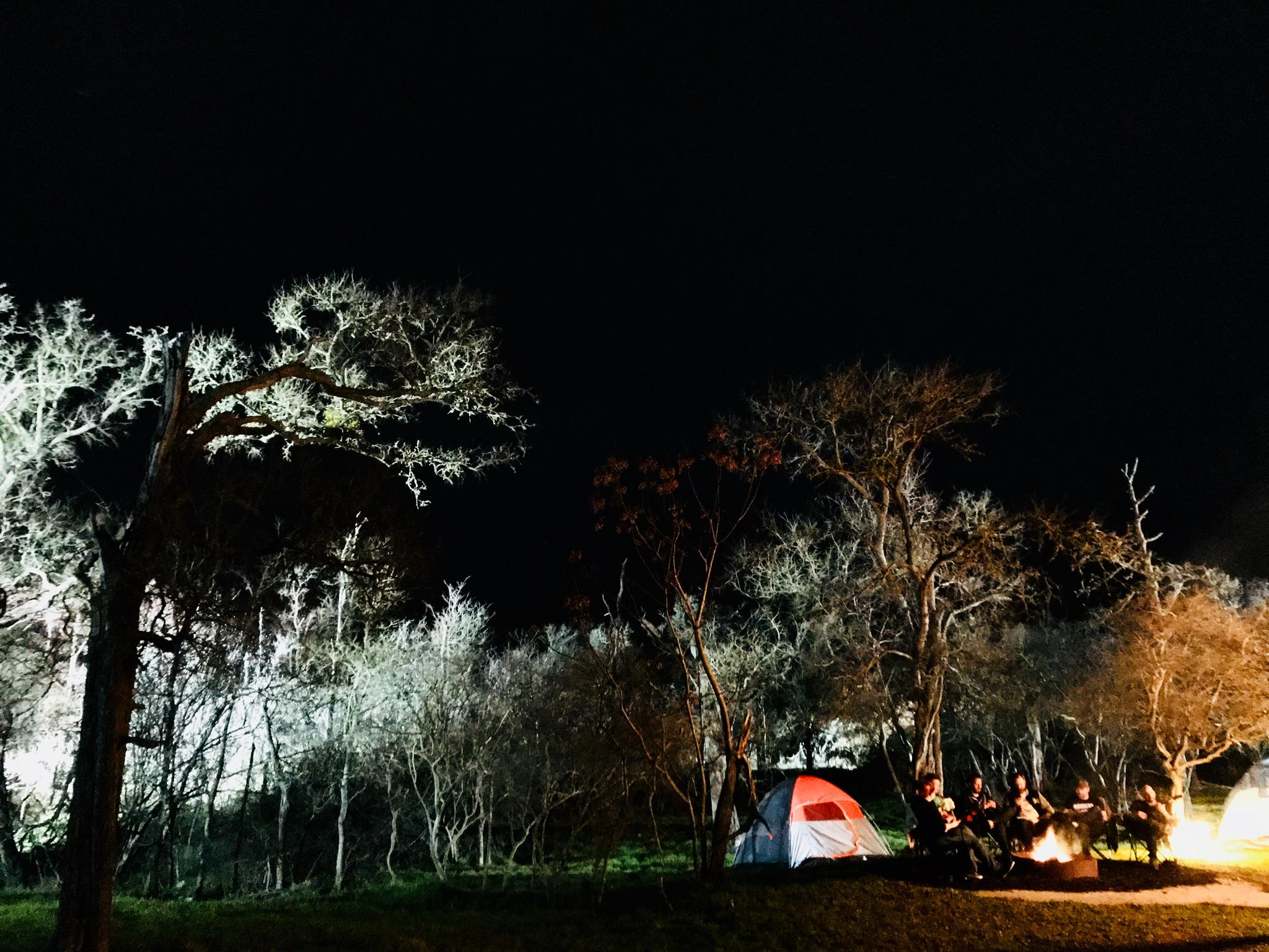 1413501-1520271422577-campfire1.jpeg