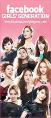 소녀시대(Girls' Generation)