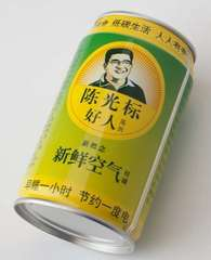 China Canned Air