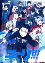 Yuri!!! on Ice Blu-Ray