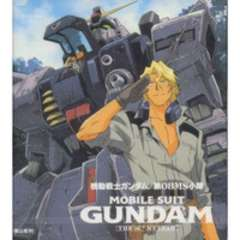 Hulu Gets Tons of Gundam