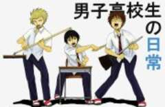Danshi Koukousei no Nichijou (Daily Lives of High School Boys)