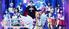 Sailor Moon: Le Mouvement Final