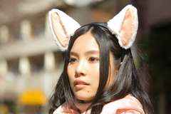 Mind Reading Cat Ears