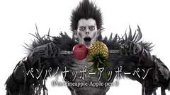 Death Note: Pen-Pineapple-Apple-Pen