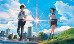Your Name DVD/Blu-ray Release