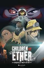 Children of Ether