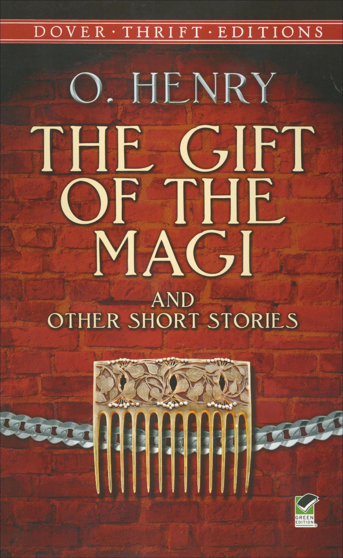 О генри рассказы подарок