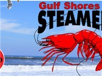 The Steamer - Restaurant in Gulf Shores