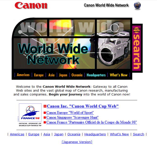 Canon Website from the 1990s