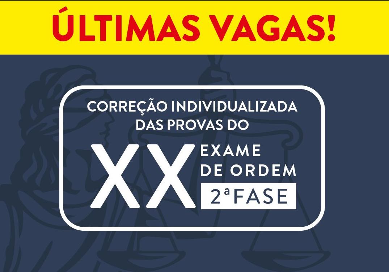 vagas Ad Verum