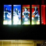 Cfc nuitblanche 018 800x533