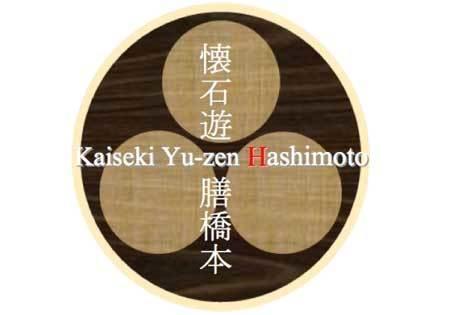KaisekiYu-zenHashimoto