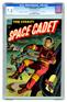 Tom Corbett, Space Cadet
