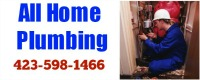 All Home Plumbing Co., Plumber