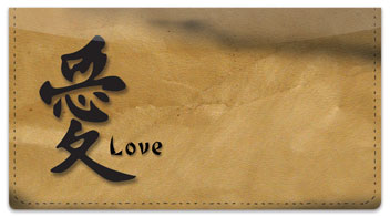 Chinese Character Checkbook Cover