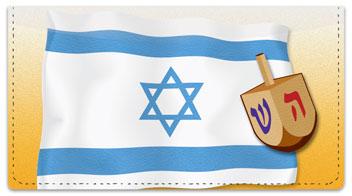 Jewish Tradition Checkbook Cover