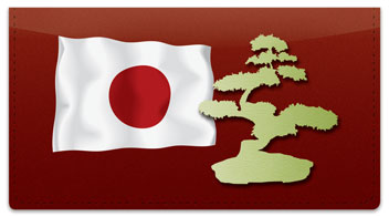 Bonsai Tree Checkbook Cover