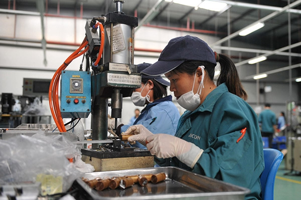 Pilot zones for Made in China 2025 slated to open