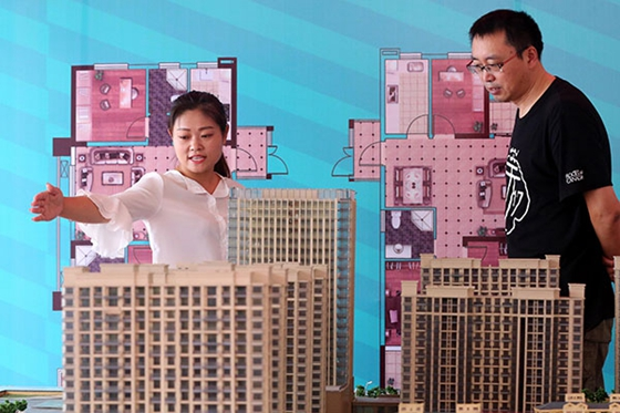 Commercial real estate to see boom in capital flows