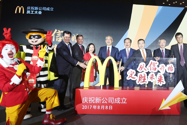McDonald's plans to open 2,000 restaurants in five years – Business