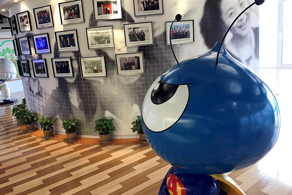 Ant Financial named in Fortune's 'Change the World' list – Business
