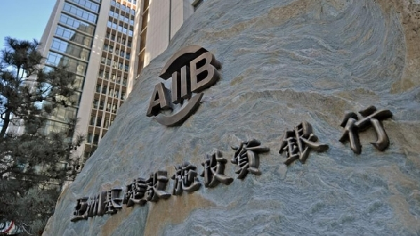 AIIB to invest $150 mln in IFC fund