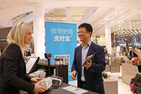 Golden Week trade boosts Alipay transactions in Europe – Business