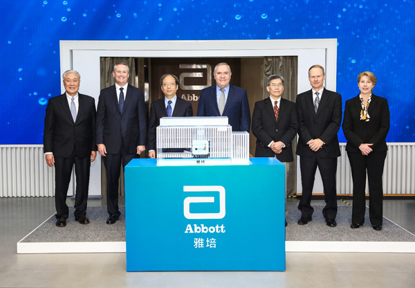 Abbott's first all-in-one customer experience center advances the innovation and efficiency of diagnostics in China – Business