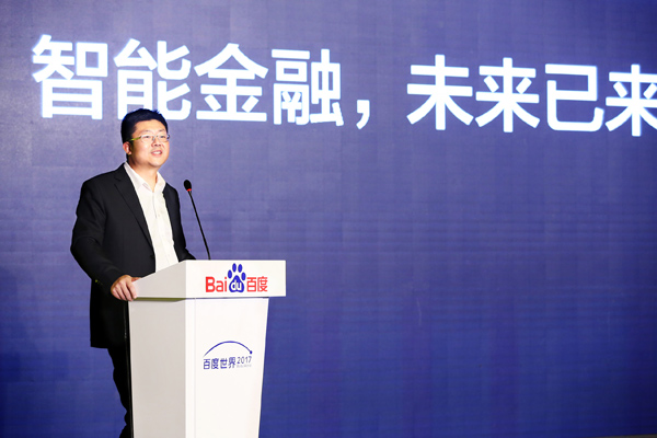 Baidu Finance targets niche markets – Business