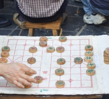 CLI Perspectives: The Culture of Chinese Chess