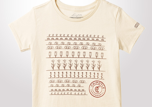 Chipotle Grow Row Toddler Tee
