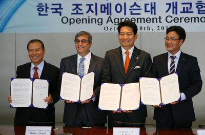 Signing Ceremony Seals the Deal on Mason Campus in Songdo, Korea