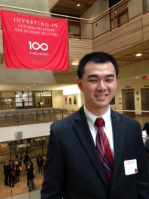 History Major Zi Yang Represents Mason at 100,000 Strong Foundation Conference